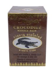 Бальзам для массажа с крокодильим жиром Crocodile massage balm, ТМ Rasyan