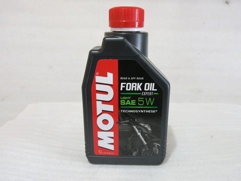 Вилочное масло Motul Fork oil Expert 5w
