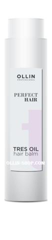 OLLIN PERFECT HAIR TRES OIL Бальзам для волос 400мл