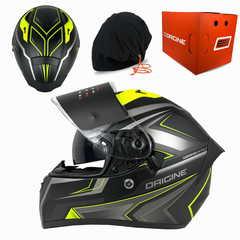 Шлем Origine Strada Graviter черный-желтый M (57-58)