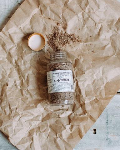 Скраб для тела антицеллюлитный Кофе Краснополянская косметика, 160 гр