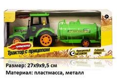 Трактор ин. НАС1608-107 с прицепом Поливочная маши
