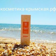 Масляные духи «Солнечная рапсодия»™АО Комбинат Крымская роза
