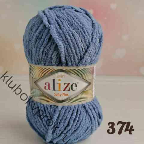 ALIZE SOFTY PLUS 374, Джинс