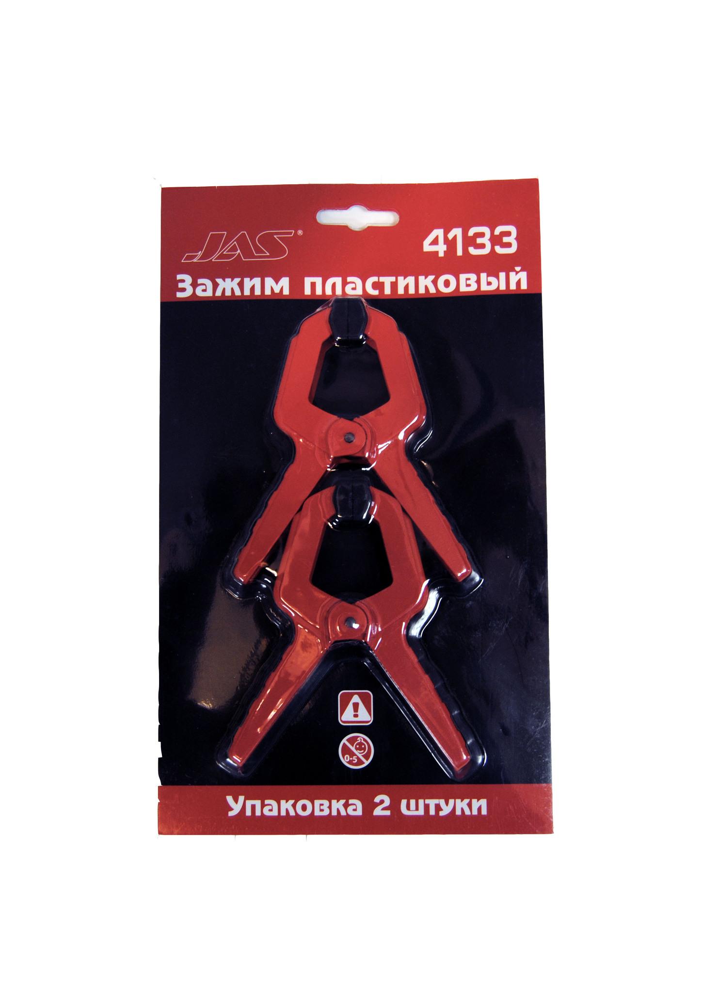 Инструменты Зажим пластиковый, 50 мм поштучно import_files_a4_a4767e78325211e3b69350465d8a474f_5916c586a08311e3aa4c50465d8a474e.jpeg