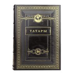 Татары. Народы и культуры.