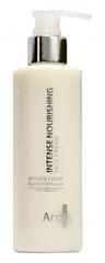 Ardes Интенсивный омолаживающий питательный крем (Intense Nourishing Face Cream), 200 мл