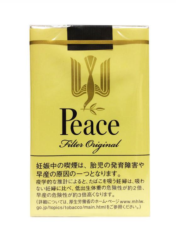 Сигареты peace купить в москве апрашка сигареты оптом
