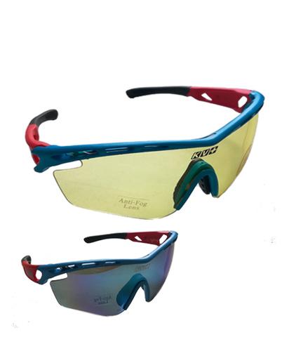 Спортивные очки KV+ SPRINT желтые линзы + поляризационные линзы