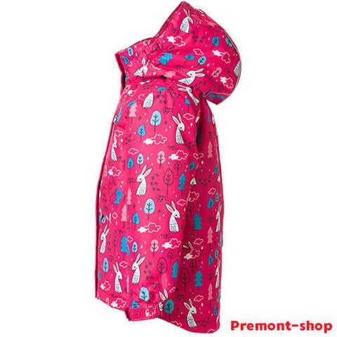 Комплект Premont Прогулка в Минору для девочек