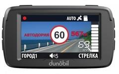 Купить комбо-устройство Dunobil Stern (видеорегистратор, радар-детектор, GPS-информатор) от производителя, недорого.