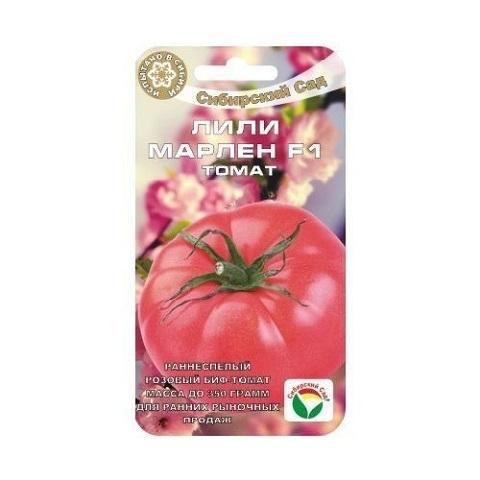 Лили Марлен F1 15шт томат (Сиб Сад)