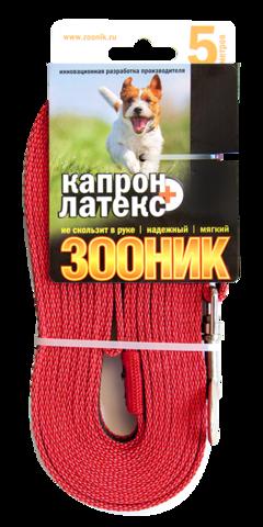 Зооник поводок капроновый с двойной латексной нитью 5м х 15мм, красный