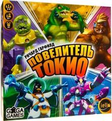 Повелитель Токио