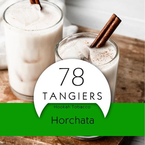 Табак Tangiers Birquiq Horchata  (Напиток Орчата) 250 г