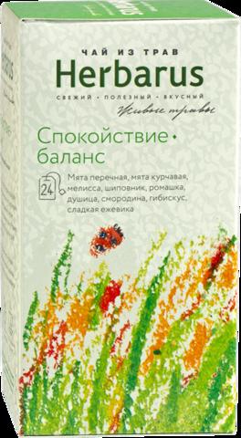 Чай травяной Herbarus Спокойствие-баланс в пакетиках, 24 шт