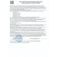 Смесь белковая НовоПротеин Тыква, 180гр