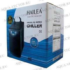 Hailea холодильник для рыб