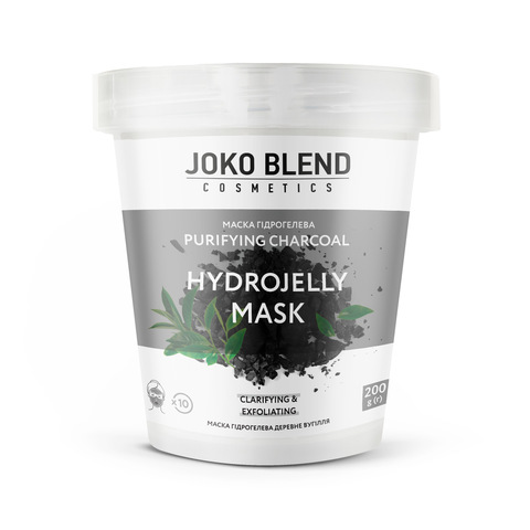 Маска гідрогелева Purifying Charcoal Joko Blend 200 г (1)