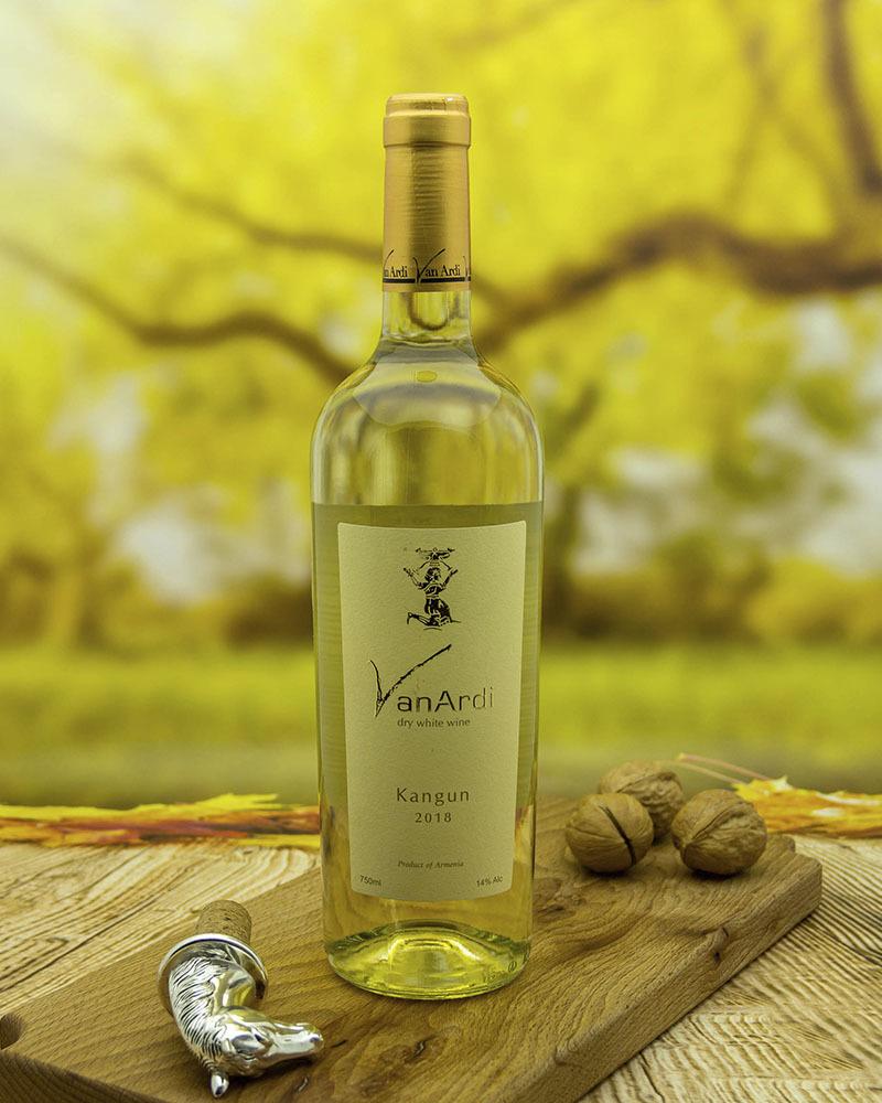 Вино Van Ardi Белое Сухое 2018 г.у. 14% 0,75 л.