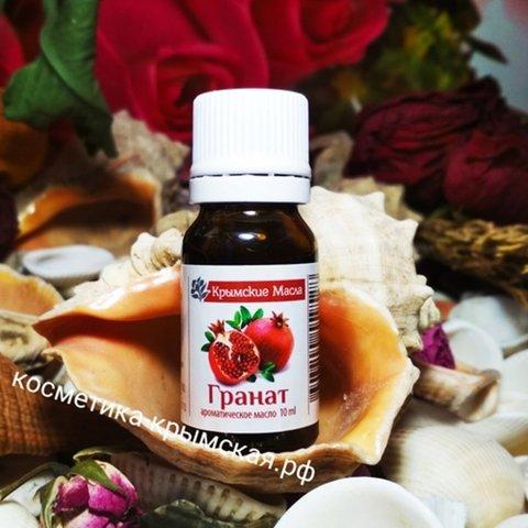 Ароматическое масло «Гранат»™Крымские масла