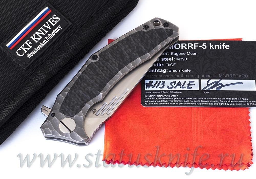 Нож CKF Morrf-5/Моррф-5 SALE CARD (M390, титан+карбон+керамика)