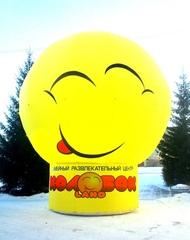 Рекламный шар на опоре 4 метра