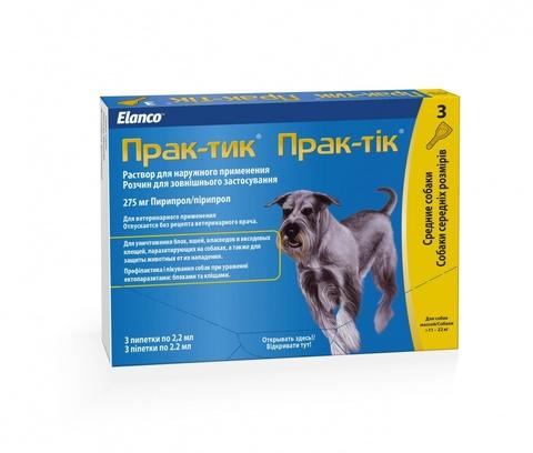 Prac-Tic Капли от блох и клещей для собак 11-22кг (1 штука)