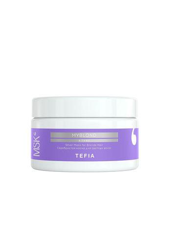 Серебристая маска для светлых волос 250 мл MYBLOND Tefia