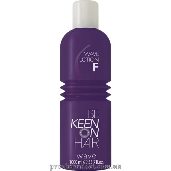 Keen Wave Lotion F – Хімічна завивка для волосся, що важко закручується