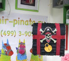 Пиньята пиратский Сундук - mir-pinata