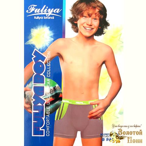 Трусы-боксеры мальчику (7-12) 210623-F9073