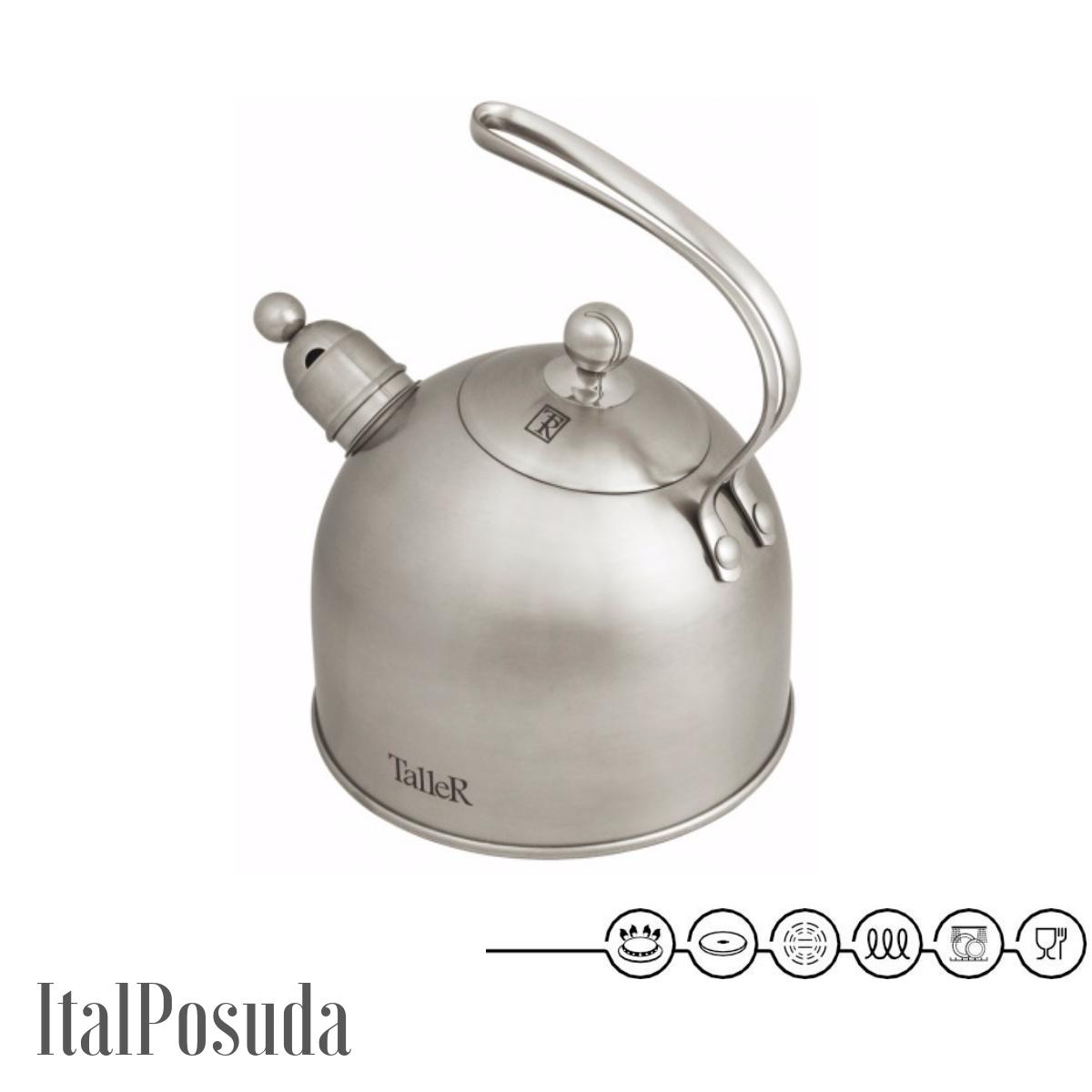 Чайник Taller TR-1343 (Болтон), 2 л