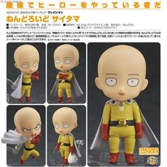 Nendoroid Saitama (One-Punch Man) || Сайтама