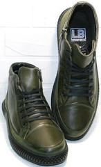 Стильные зимние ботинки мужские casual Luciano Bellini BC2803 TL Khaki.