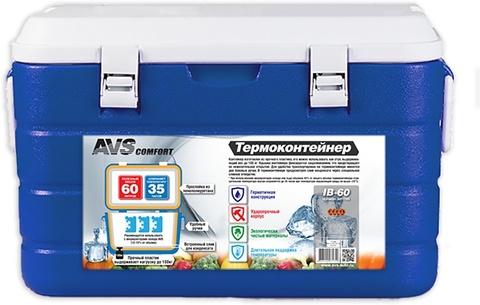 Изотермический контейнер (термобокс) AVS IB-60 (60 л.), синий