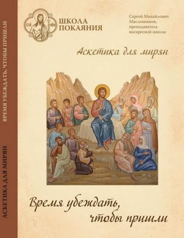 О Церкви и Страшном Суде. Св. прав. Иоанн Кронштадтский + Диск DVD