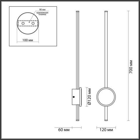 Настенный светодиодный светильник 4256/18WL серии STILO