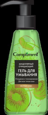 Compliment Мицеллярный очищающий гель для умывания с экстрактом киви