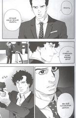 Шерлок. Скандал в Белгравии. Часть 1