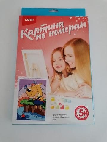 Картина по номерам для малышей