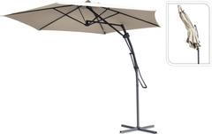Зонт с регулировкой наклона Koopman 300 Beige