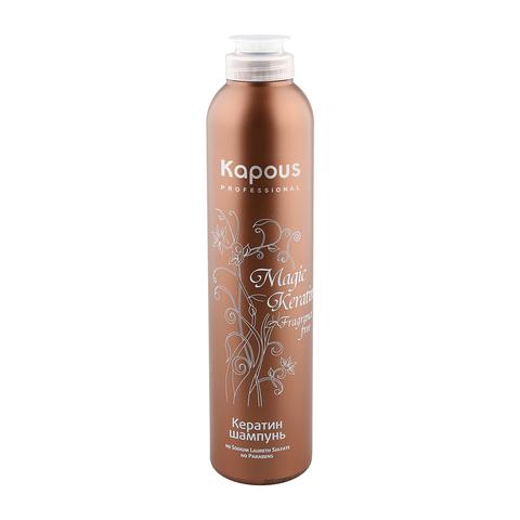 Шампунь для волос с Кератином Magic Keratin Kapous Professional 300 мл