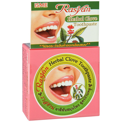 Зубная паста травяная Райсан с гвоздикой HerbaL Clove Toothpaste 25г