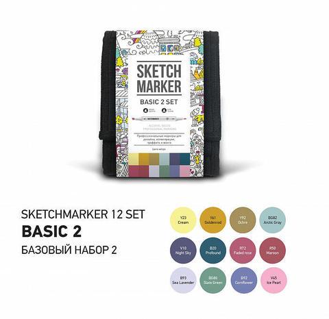 Набор маркеров Sketchmarker Basic 2 12шт базовые оттенки + сумка органайзер