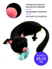 Мягкая игрушка-подушка Gekoko «Кот Барсик» 2