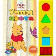 УМка Озвученная книга