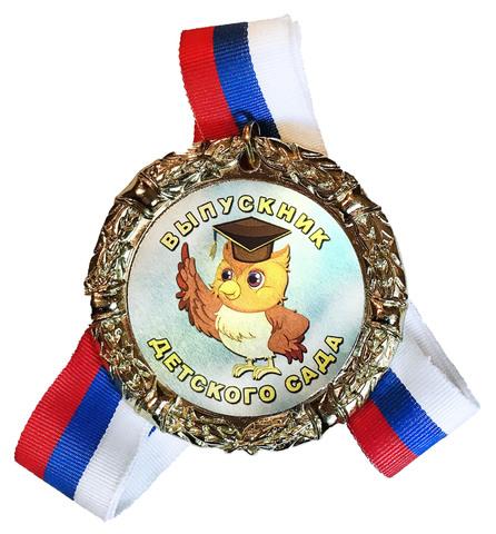 Медаль выпускнику детского сада (сова)