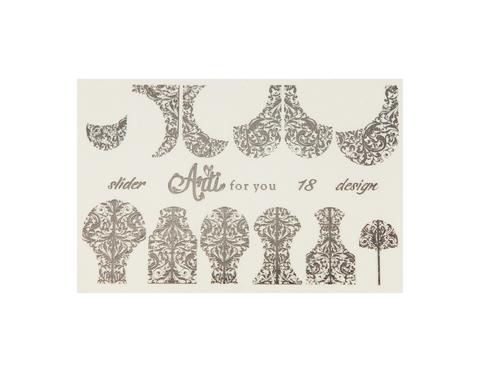 Фольга для дизайна ногтей серебро 18 купить за 120руб