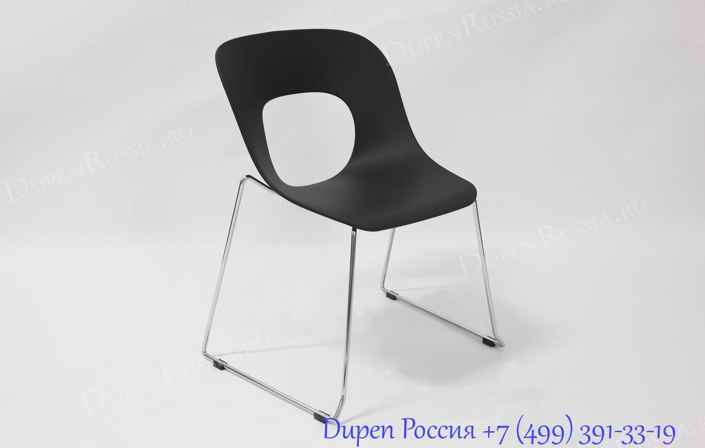 Стул HOLE-05 черный
